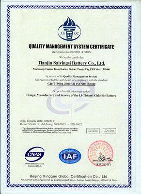 质量管理Certificate